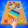 Fidget Trading Online - iPhoneアプリ