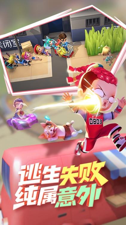 逃跑吧!少年 screenshot-5