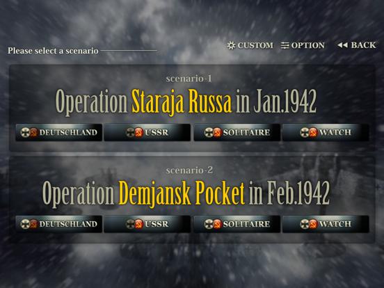 デミヤンスク包囲戦のおすすめ画像2