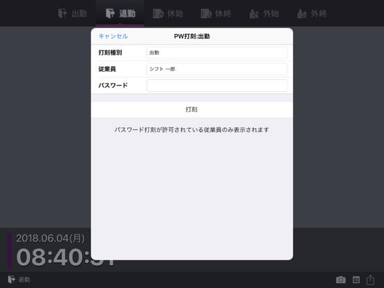 https://is1-ssl.mzstatic.com/image/thumb/Purple115/v4/b3/4c/48/b34c486a-7ba0-8916-cd3b-e8b41a25faef/source/552x414bb.jpg