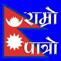 Nepali Calendar Ramro Patro