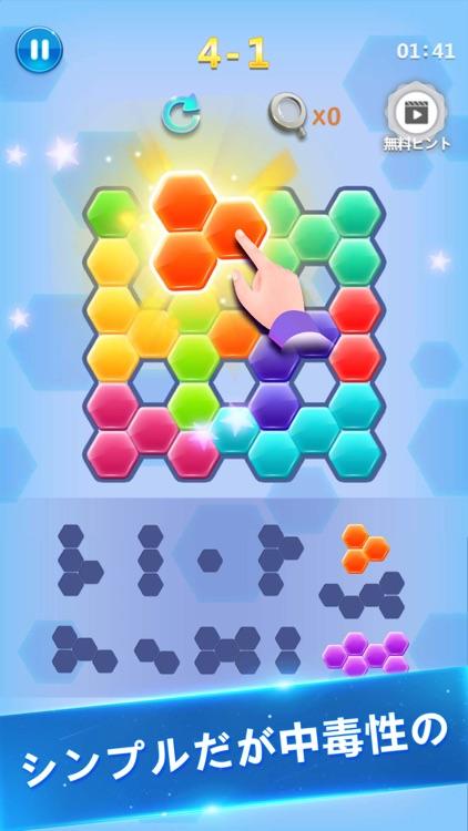 ブロック消滅 - 定番の脱出ゲーム