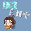 Ip Hiu Lam - Logo