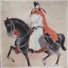 Yuan Zhen's poetry