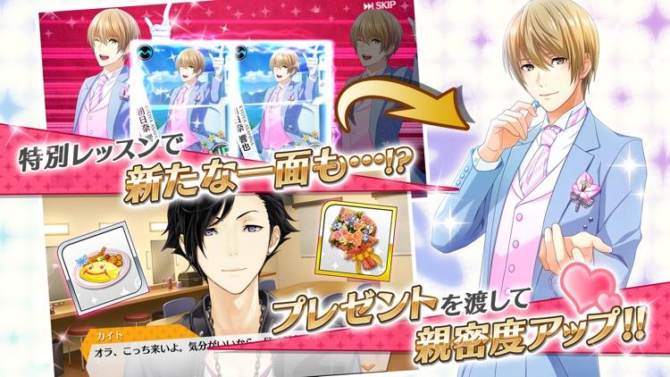 夢色キャスト screenshot-3