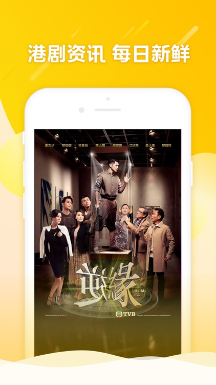 埋堆堆 - TVB官方内容平台