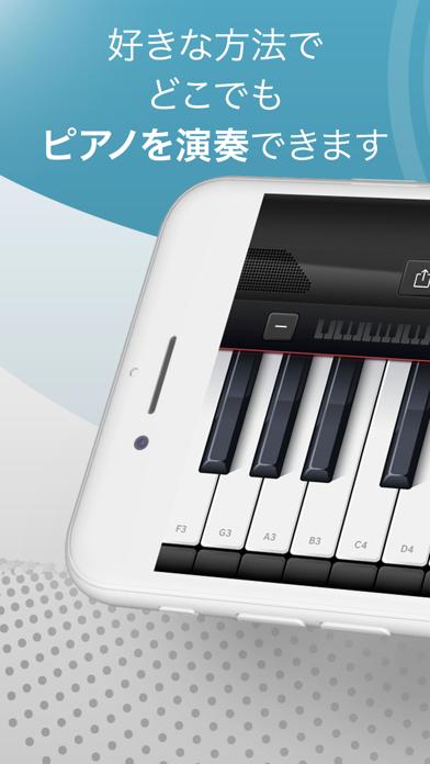 ピアノ 鍵盤 リアルのおすすめ画像1