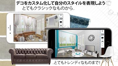 Home Design 3D ScreenShot4