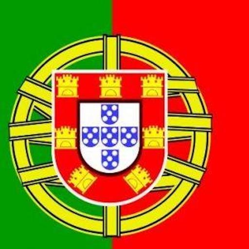 葡萄牙语大全
