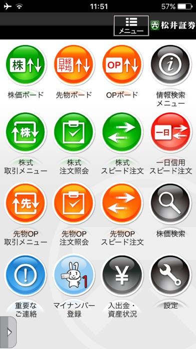 株touch ScreenShot1