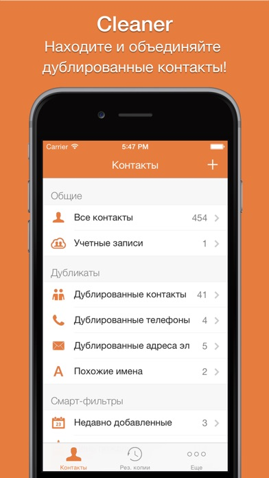 Cleaner Pro Скриншоты3