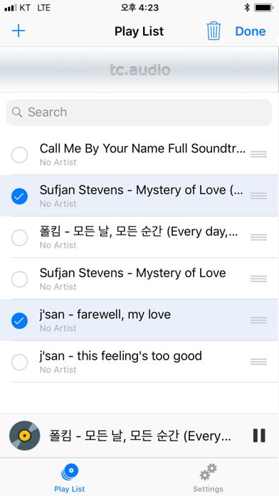 tc.audio for Windows