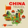 China Travel Map: I Have Been - iPadアプリ