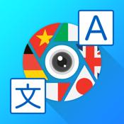 Camera Translator: Translate+ icon