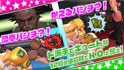 Boxing Starのスクリーンショット5
