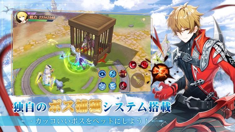 蒼空ファンタジー screenshot-3