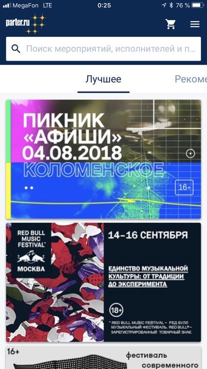 Cts eventim ru тестер демки на рынке форекс
