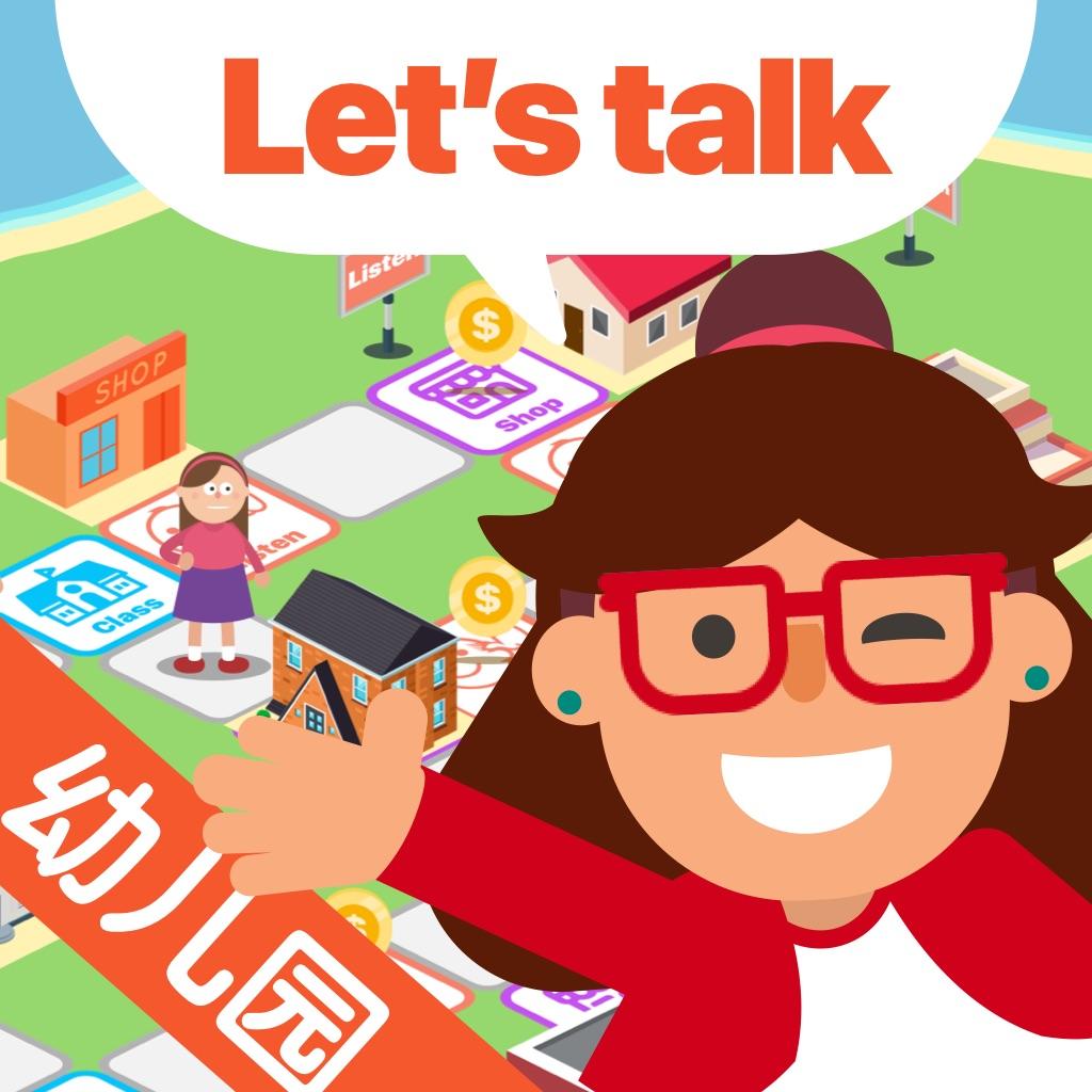 AI老师 - 智能聊天学英语(幼儿园版) hack