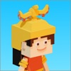 タップタップ文明 ~ 放置系都市作りゲーム - iPhoneアプリ