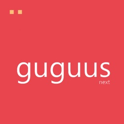guguus next - Time Tracking