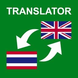 English - Thai Translator