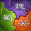 三国演义:殿堂级策略手游