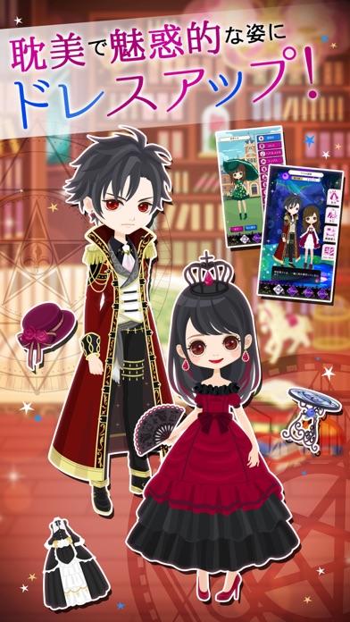 魔界王子と魅惑のナイトメア キスと誘惑の胸キュン恋愛ゲームスクリーンショット5