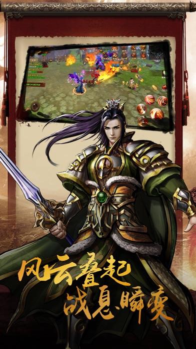 剑越青龙:经典剑侠角色扮演手游