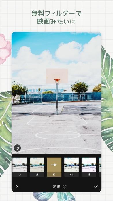 Fotor画像レタッチ加工•エフェクト補正•コラージュアプリのおすすめ画像4