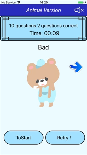 Educational Choice Screenshot