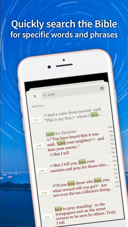 Bible by Olive Tree: ESV & KJV screenshot-9