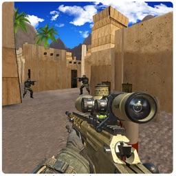 Sniper Gun Fortnite Shooter