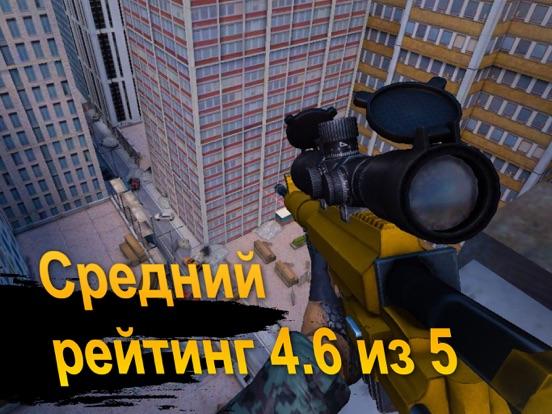 Игра Bullet Force: FPS Multiplayer