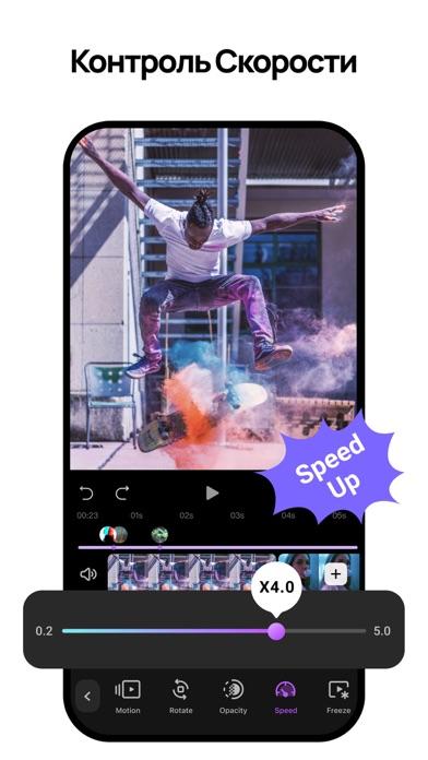 Скриншот №5 к FilmoraGo-Video Editor  Maker