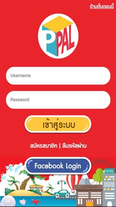 Pattaya Pal screenshot one