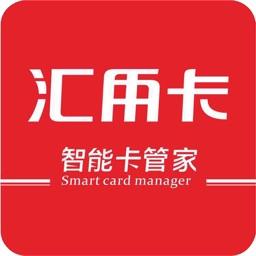 汇用卡表情包