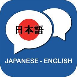 Go Japanese English Dictionary