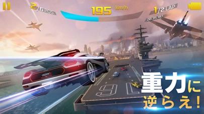 アスファルト8:Airborne screenshot1