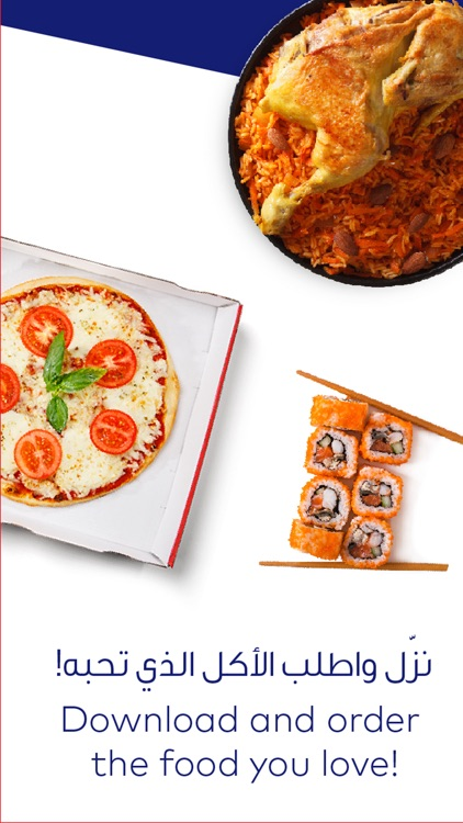 Talabat: online food ordering screenshot-4