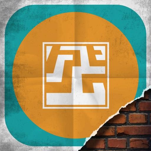 Alleys icon
