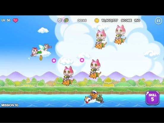 락캣(Rockcat) screenshot #8