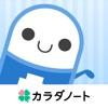 お薬ノート -服薬・薬歴管理- - iPhoneアプリ