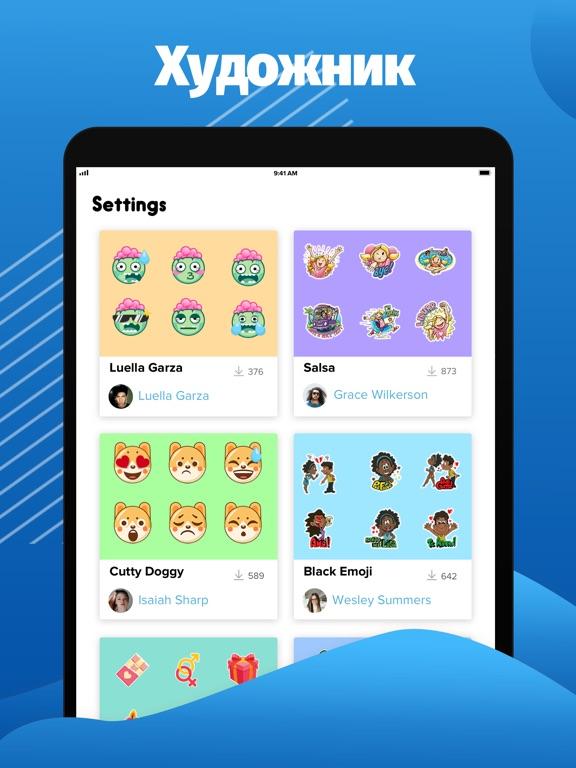 Emoji Max Скриншоты5