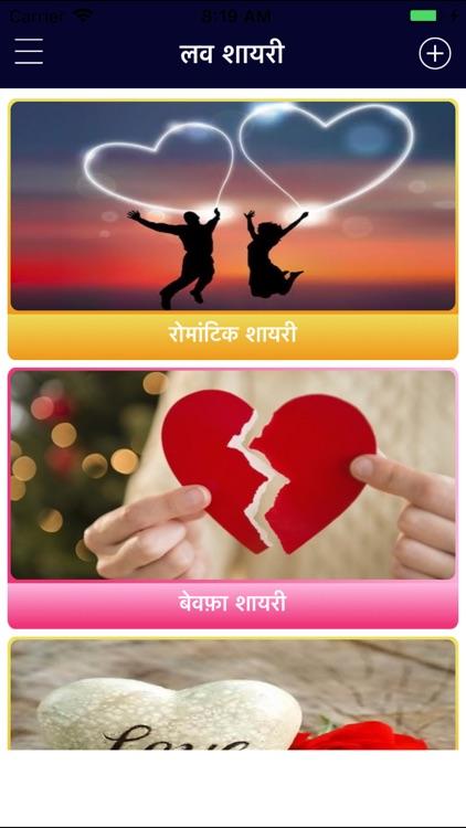 Hindi Love & Romantic Shayari by MOHAMMED MOIN MANSURI