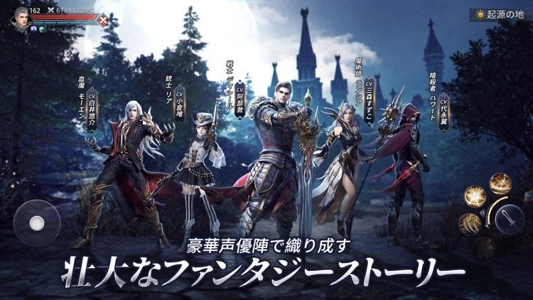 フォーセイクンワールド:神魔転生 screenshot-5