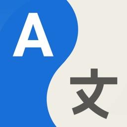Translator, Speake & Translate
