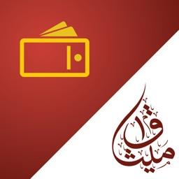 Meethaq Islamic E-Wallet