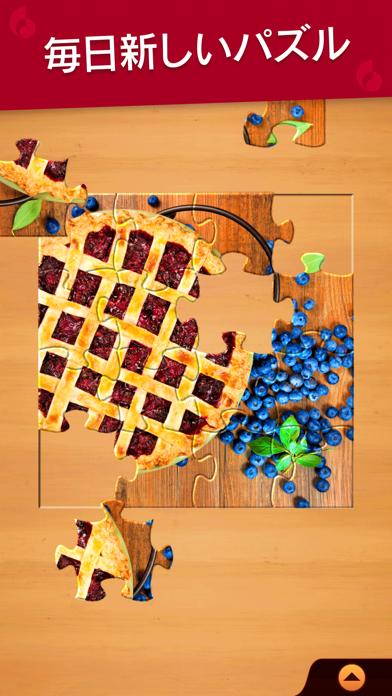Jigsaw Puzzle: カラーアートジグソーパズル ScreenShot3