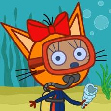 綺奇貓潜水和钓鱼历险记!小猫咪咪游戏! 3 Kitty!