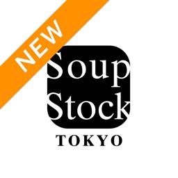 Soup Stock Tokyo公式アプリ(リニューアル)